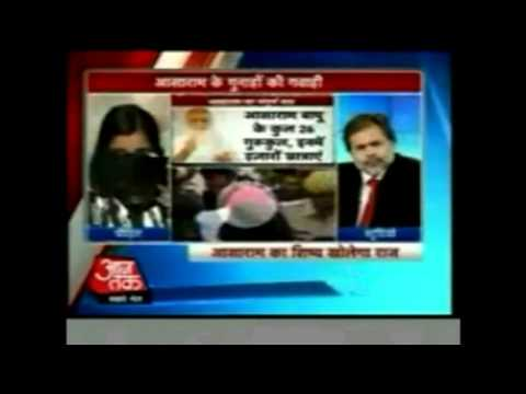 Asaram Bapu : Truth Of Paid Raipur Girl Accused Molesting Her