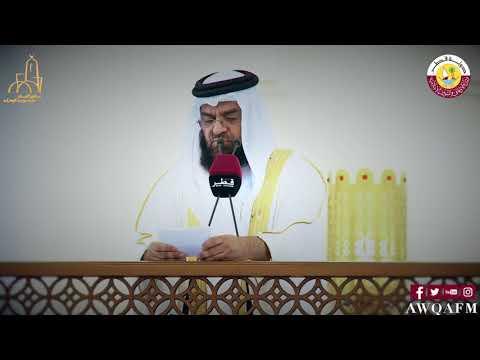 خطبة بعنوان جارحة اللسان للشيخ عبدالله النعمة