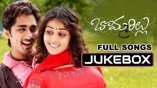 Video Bommarillu Movie Songs JukeBox    Siddharth, Genelia MP3, 3GP, MP4, WEBM, AVI, FLV April 2018