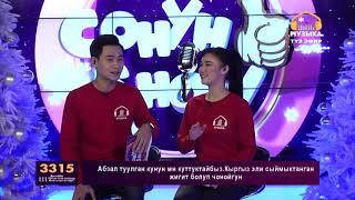 Сонун SHOW/ Айпери Акматова