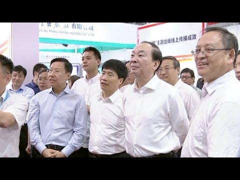 Pékin: Le Salon international du livre met l'accent sur le 70e anniversaire de la RPC