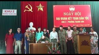 Ngày hội đại đoàn kết toàn dân tộc khu 2, phường Thanh Sơn