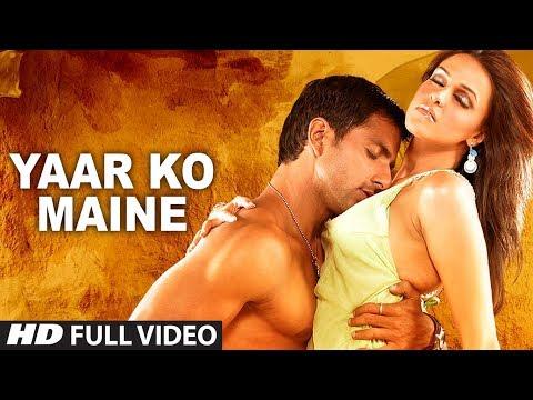 Video Yaar Ko Maine (Full Song) Film - Sheesha download in MP3, 3GP, MP4, WEBM, AVI, FLV January 2017