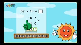 สื่อการเรียนการสอน การคูณจำนวนที่มีสองหลัก กับจำนวนเต็มสิบ ป.3 คณิตศาสตร์