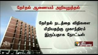 Election Commission cautions Jayalalitha