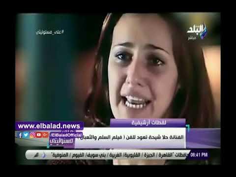 أحمد موسى عن عودة حلا شيحة للتمثيل: ارتدت الحجاب في ذروة نجوميتها