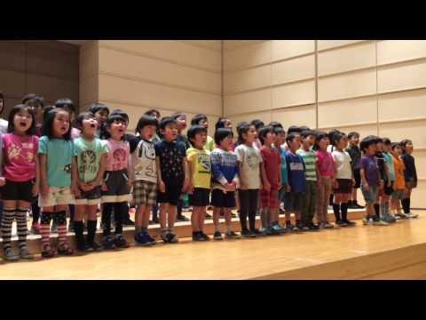 和光鶴川幼稚園 ポプリホール「うたの会」
