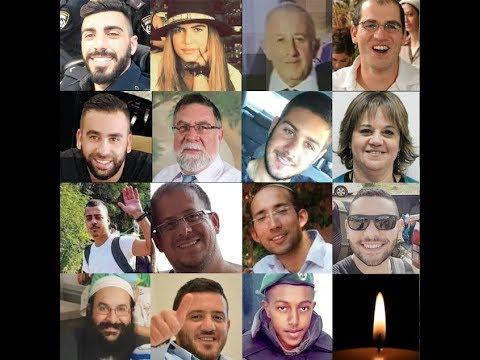 Yom Hazikaron: les visages des victimes israéliennes du terrorisme cette année
