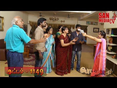 BOMMALAATAM - பொம்மலாட்டம் - Episode 1149 (21/10/2016)