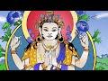 Mantra do Buda da Compaixão