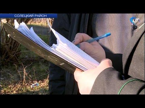 Тепловая компания «Новгородская» и судебные приставы проводят рейды по должникам