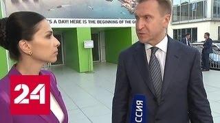 Игорь Шувалов: затраты на мост Сахалин-Хоккайдо уже посчитаны