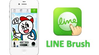 Download Lagu LINE Brush App for Android Phones - ( How to Download , Install and Use LINE BRUSH APP). Mp3