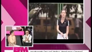 EFM ON TV 21 October 2013 - Thai TV Show