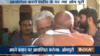 5 Khabarein UP Punjab Ki | 19th October, 2016 - India TV