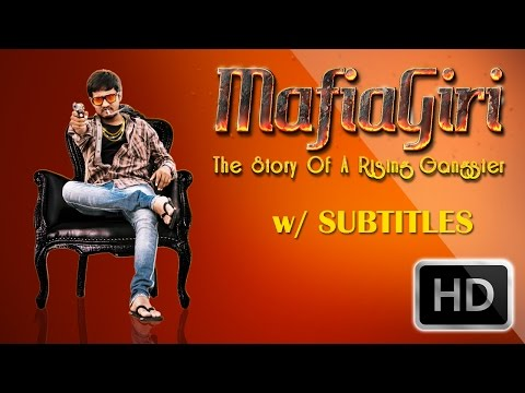 MafiaGIRI - The Story Of A Rising Gangster short film