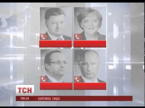 Порошенко, Олланд і Меркель поспілкувалися по телефону