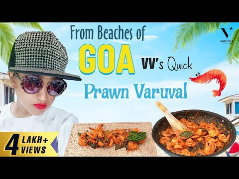 VV's Quick Prawn Fry 🍤🍤🍤 | Cook with VV | From the Beaches of Goa | Goa Trip | @Marriott Hotels