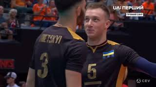 Full Game - Euro Volley, Black No.11