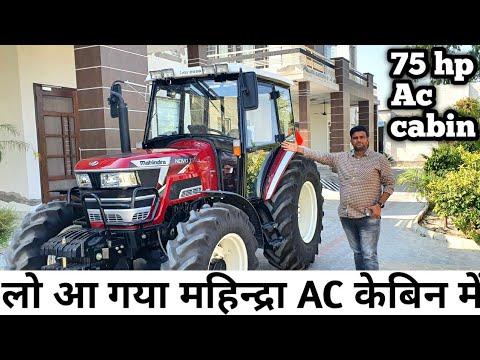 Novo 755 4wd Ac cabin | Mahindra