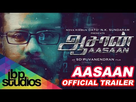 Aasaan Tamil Movie | Official Theatrical Trailer | ஆசான் | SD Puvanendran