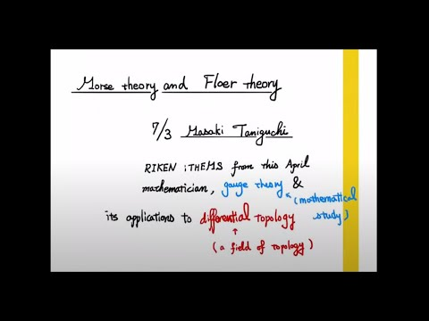 Morse theory and Floer theory