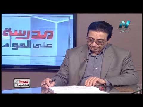 رياضة 3 ثانوي استاتيكا ( أولى حلقات المراجعة ) أ ماهرنيقولا أ خالد عبد الغني 28-03-2019