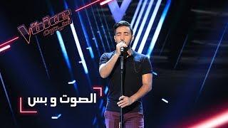 Video #MBCTheVoice - مرحلة الصوت وبس - حسين بن حاج يقدّم أغنية ' أنا المغبون ' MP3, 3GP, MP4, WEBM, AVI, FLV Desember 2018