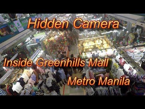 Hidden Camera : Inside Greenhills Mall/Metro Manila (видео)
