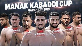 🔴LIVE - Manak (Phagwara) Kabaddi Cup 2019 | LIVE KABADDI