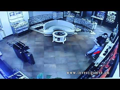 Գողություն օծանելիքի խանութից (տեսանյութ և լուսանկարներ)
