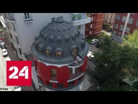 Кто в теремочке живет: замки в стиле 90-х в центре Москвы (видео)