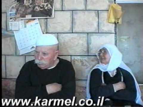 גדעון וגוהרה עמאשה ז