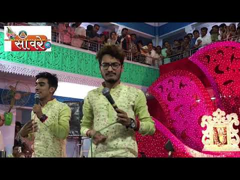 Video Shubham Rupam सावरा तेरे बिना लागे Ekadashi Kirtan Dt 27.03.18 @ Mitra Mandal Khatu Shyam ji download in MP3, 3GP, MP4, WEBM, AVI, FLV January 2017