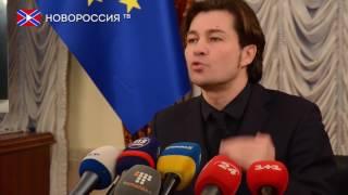"""Музеи Крыма обжаловали решение по """"скифскому золоту"""""""
