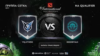 VGJ.Storm vs Immortals, The International NA QL [Adekvat, Eiritel]