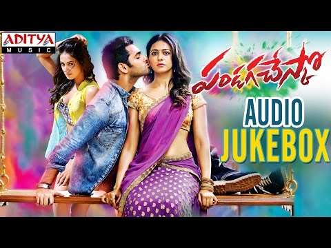 Pandaga Chesko Telugu Movie Full Songs – Jukebox