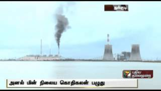 Power production affected in Tuticorin Thermal Power plant due to a boiler defect