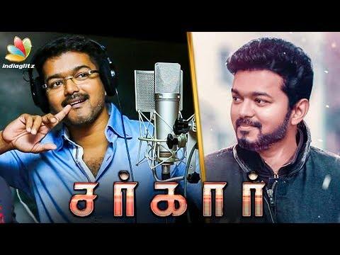 Sarkar Grand Audio Launch | Vijay, A.R.Murugadoss | Hot Tamil Cinema News