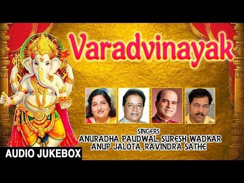Video Varadvinayak..Ganesh Bhajans I ANURADHA PAUDWAL I SURESH WADKAR I ANUP JALOTA I Audio Songs Juke Box download in MP3, 3GP, MP4, WEBM, AVI, FLV January 2017