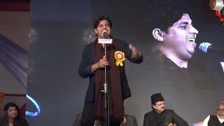 Imran Pratapgarhi I New Ghazipur Mushaira  I 21 December 2016 full download video download mp3 download music download