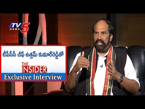 TPCC Chief Uttam Kumar Reddy Exclusive Interview   The Insider