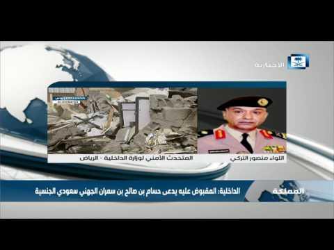 #فيديو :: متحدث #الداخلية : الإرهابيان لم يجدا طريقة للهروب من رجال الأمن إلا بتفجير نفسيهما