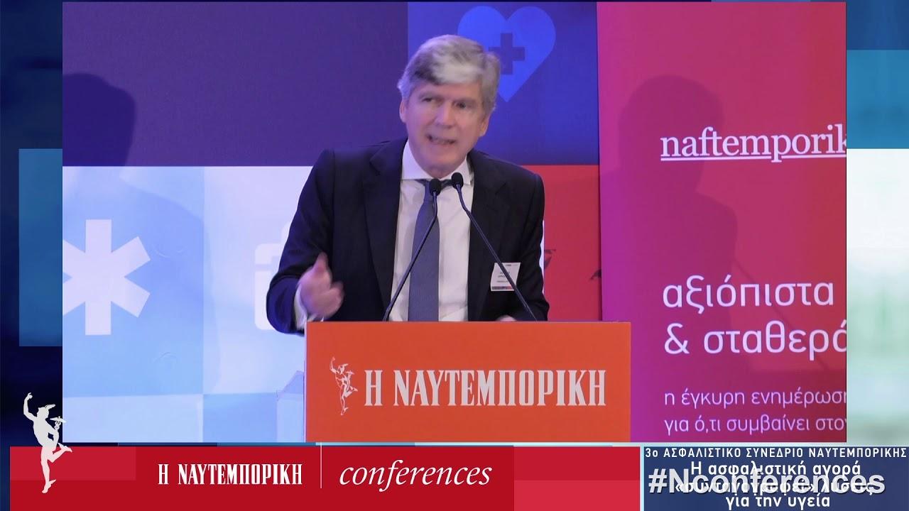 Αλέξανδρος Σαρρηγεωργίου, Πρόεδρος ΔΣ, Ένωση Ασφαλιστικών Εταιριών Ελλάδος