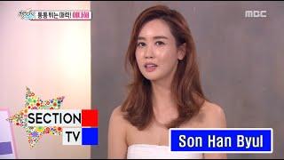 Video [Section TV] 섹션 TV - Lee Da-hae nose during story 20160501 MP3, 3GP, MP4, WEBM, AVI, FLV Januari 2018