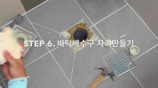video thumbnail Korea AD Design Removing Bad Smell Excellent Stainless Aqua Drain Stainless youtube