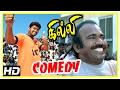 Gilli | Gilli Tamil full Movie Comedy Scenes | Gilli Comedy | Vijay & Dhamu Hilarious Comedy Scenes