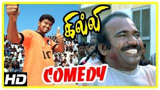 Video Gilli | Gilli Tamil full Movie Comedy Scenes | Gilli Comedy | Vijay & Dhamu Hilarious Comedy Scenes download in MP3, 3GP, MP4, WEBM, AVI, FLV January 2017