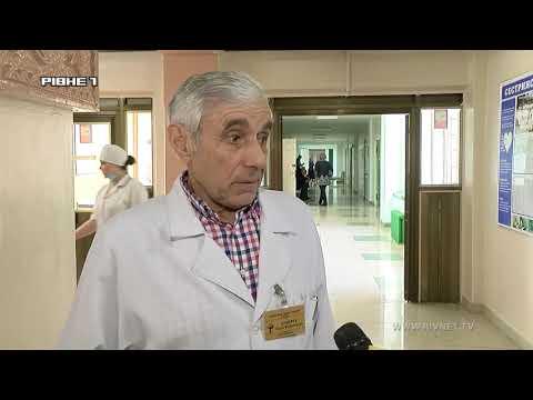 Щоб керувати лікарнею у Рівному, медична освіта не потрібна? [ВІДЕО]