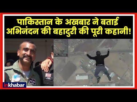 Family quotes - IAF Wing Commander Abhinandan Varthaman Shouted Slogans hailing India, reports Pakistan's Dawn